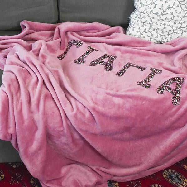 Γούνινη κουβέρτα με όνομα
