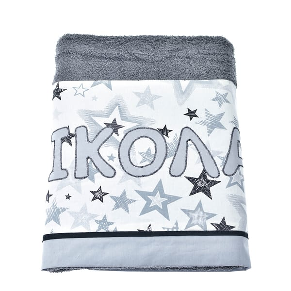 εφηβική γκρι πετσέτα