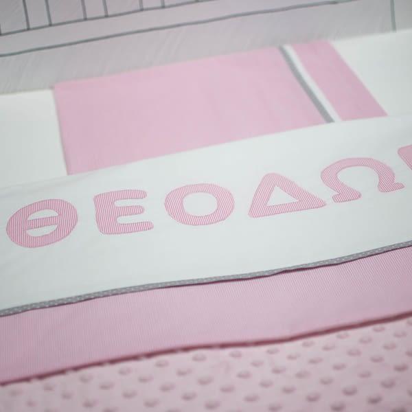 ροζ σεντόνια