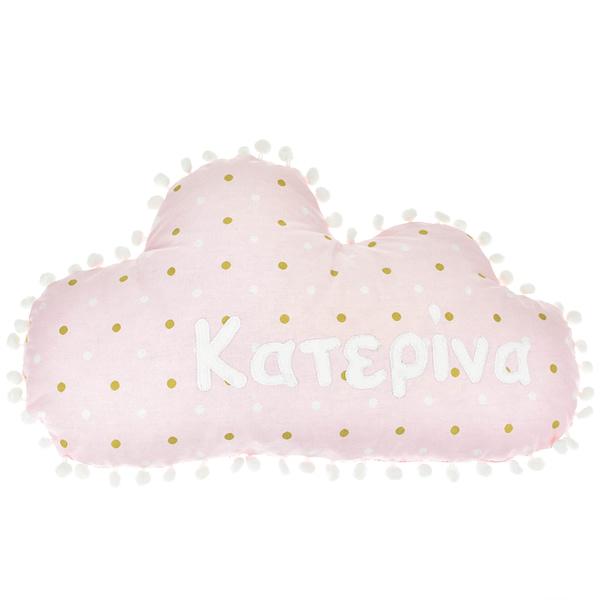 ροζ συννεφάκι