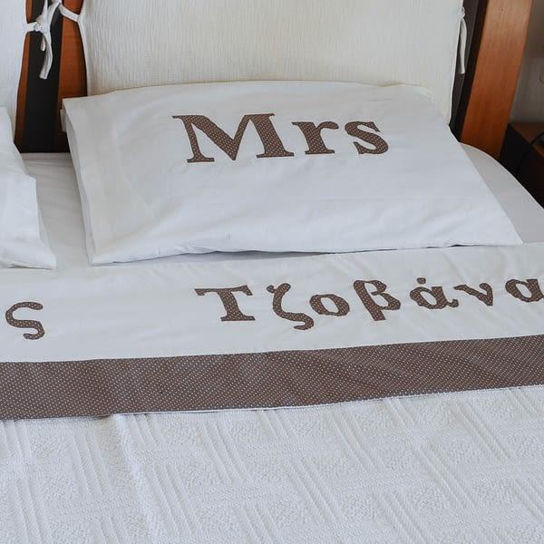 Mr & Mrs 7