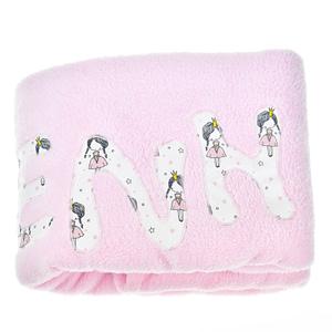 κουβέρτα πριγκίπισσες