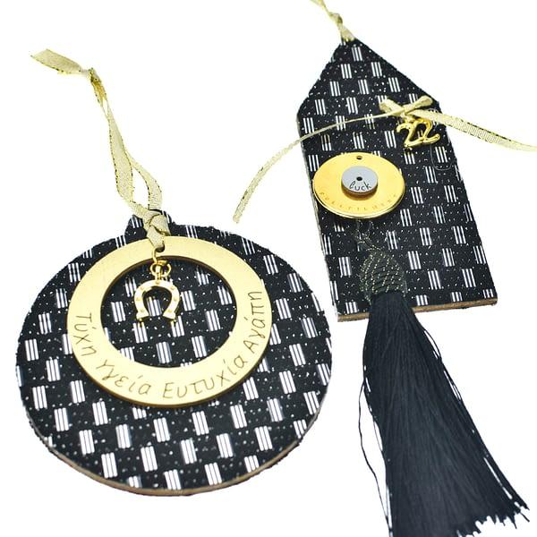 Μαύρο χρυσό γούρι