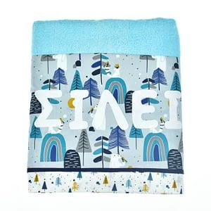 γαλάζια πετσέτα