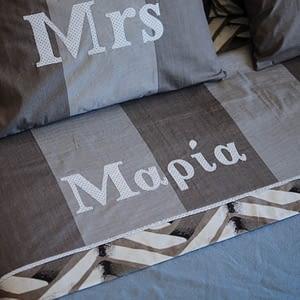Σεντόνια Mr & Mrs 17