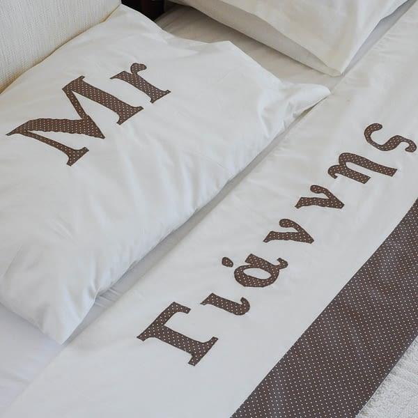 Mr & Mrs 11